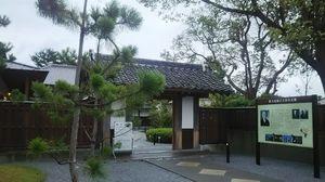 茶人だった大島小太郎の企業家精神が息づく旧大島邸=唐津市南城内