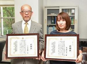 感謝状を贈られた杉永義雄さん(左)と廣瀬知美さん=佐賀市の佐賀北警察署