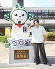 映画「銀魂2」主演・小栗さんが佐賀駅などサプライズ訪問