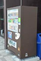 「必ず守るルール」案にある焦げ茶色の自動販売機。9月に市民会館に設置された=唐津市西城内