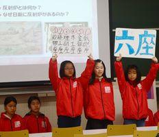 反射炉について学んだことを発表する日新小の児童たち=佐賀市の佐賀大本庄キャンパス