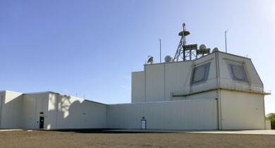 イージス代替艦「大型化」検討