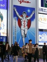 大阪で760人感染、4人が死亡