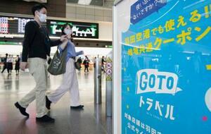 羽田空港の出発ロビーに置かれた「Go To トラベル」の看板=21日午前