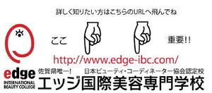 吉田拓未 ホームページには学校の全てが書いてある!!