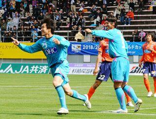 <月刊サガン鳥栖12月号>MF早坂良太が引退会見 「充実したサッカー人生」