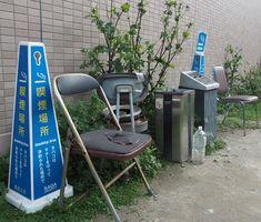 佐賀大学本庄キャンパス内にある喫煙所。新年度から全面禁煙となり、撤去される=佐賀市