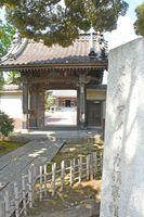 かつて米国領事館が置かれ、生麦事件で負傷した英国人が逃げ込んだ本覚寺=横浜市神奈川区