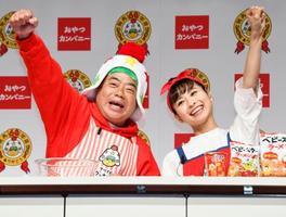 発表会に登場した出川哲朗(左)とロン・モンロウ=6日、東京都内