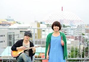 女性ボーカル・ギターのユニット「マウントシュガー」