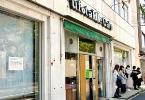 アニメ制作会社「ユーフォーテーブル」が運営するカフェ=5月、東京都中野区