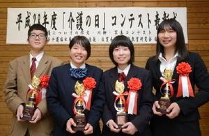 各部門1位入賞者。左から鐘ヶ江さん、手嶋さん、前田さん、草野さん=神埼市の西九州大神埼キャンパス