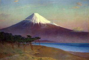 岡田三郎助「富士山(三保にて)」(1920年、137・3センチ×197・5センチ、県立美術館蔵)