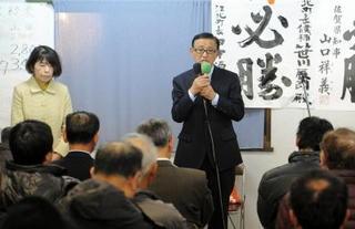 「町に恩返し」届かず 江北町長選落選の笹川さん