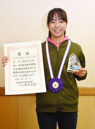 吉田さん(成和小6年)女子相撲で全国V