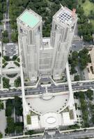 東京都庁舎=東京都新宿区