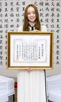 沖縄県、安室奈美恵さんに栄誉賞