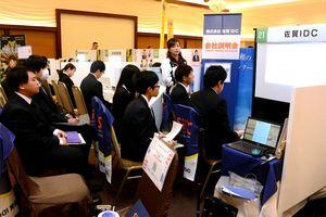 採用担当者の説明に耳を傾ける学生たち=佐賀市のホテルマリターレ創世