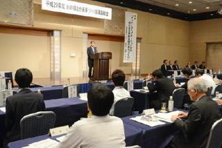 「新幹線絡め活性化へ」さが未来づくり協