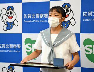 佐賀のニュース 3歳児保護で大久保さん(城東中1年)に感謝状