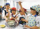 清和中高生と児童が交流 料理などで親睦深め