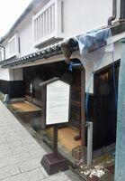 軒の一部のしっくいが崩落した国重要文化財「西岡家住宅」=嬉野市塩田町