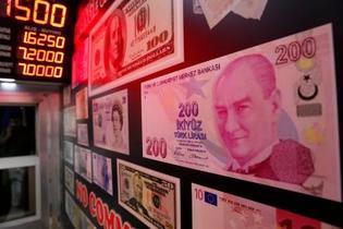 新興国の通貨、軒並み急落