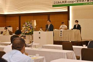 本年度事業などを決めた県労働者共済生活協同組合の通常総代会=佐賀市のホテルマリターレ創世