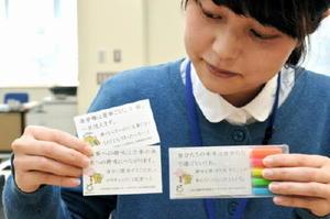 市選管職員が選挙への関心を持ってもらおうと考案したメッセージカード(左)とカードを入れた文具品=小城市役所