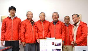 中原豊かな自然を守る会のメンバー