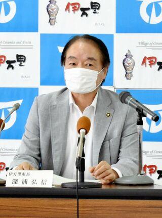 <新型コロナ>10万円給付金、申請内容確認700件以上 伊万里市