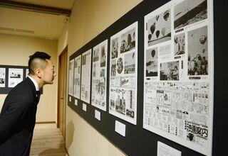 バルーンフェスタ40年の軌跡 ミュージアムで記念展