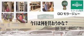 杵島商業高校商業科2年 田中 美咲