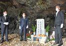 【動画】「交流の象徴に」武寧王生誕・加唐島に記念碑