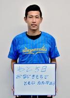 金敏〓(火ヘンに赫)(キム・ミンヒョク)選手