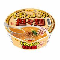 サンポー食品の新商品「ばりよか担々麺」