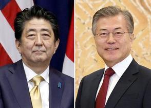 首相、日韓会談見送りの方向