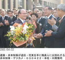 井本勇元知事死去 県庁56年、「…