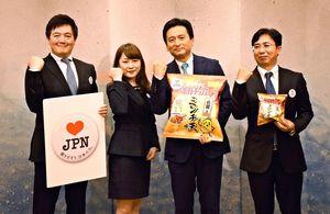 4日発売の「ポテトチップス ミンチ天味」を贈呈した石辺本部長(右)と山口知事=県庁