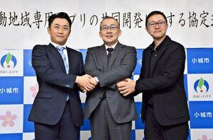 連携協定を結んだ(左から)フューチャーリンクネットワークの石井丈晴社長、江里口秀次小城市長、マイプレイスの狩野公克(ただかつ)代表=市役所