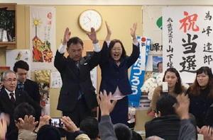 初当選を果たし支持者らとバンザイする峰達郎氏=唐津市の事務所