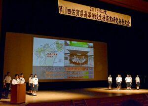 櫨蝋を使った特産品の開発を発表した鳥栖商の生徒たち=佐賀市文化会館