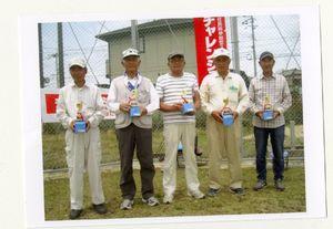 神埼市チャレンジデーGG大会の上位入賞者