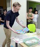 陶都有田から作品着想 欧州クリエーター3人が制作現場を公開