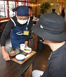 <新型コロナ>佐賀県内飲食店、1カ月ぶり時短解除