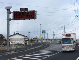 凍結の為全面通行止めとなっている有明海沿岸道路=佐賀市嘉瀬町
