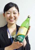 47CLUB「こんなのあるんだ!大賞」九州・沖縄代表に選ばれたニンジン焼酎「珍」=22日午後、福岡市