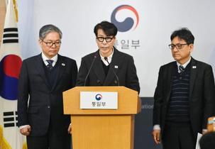 韓国芸術団160人訪朝へ