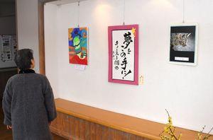 写真と書と絵画の作品が一度に楽しめる三養基高美術・書道・写真部作品展=みやき町の風の館