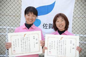 55歳未満の部 優勝した山口ゆかり(左)・田栗美佐子組